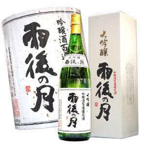 広島 大吟醸 雨後の月 1800ml  化粧箱入り 相原酒造 うごのつき|hiroshimatsuya