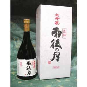 大吟醸 雨後の月 真粋 720ml 化粧箱入り 広島 呉 相原酒造|hiroshimatsuya