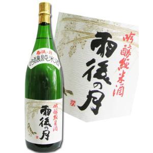 雨後の月 吟醸純米 1800ml 広島 呉 相原酒造 うごのつき|hiroshimatsuya