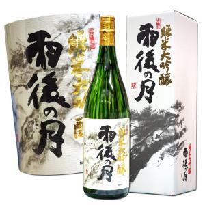 広島 純米大吟醸 雨後の月 1800ml  化粧箱入り 相原酒造|hiroshimatsuya