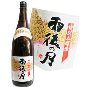 雨後の月 特別本醸造 1800ml 広島 相原酒造 うごのつき|hiroshimatsuya