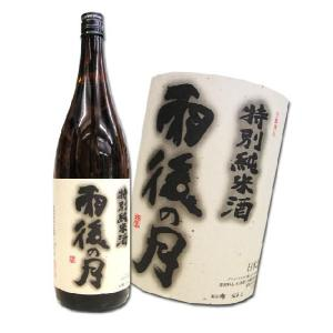 雨後の月 特別純米酒 1800ml 広島 呉 相原酒造 うごのつき|hiroshimatsuya