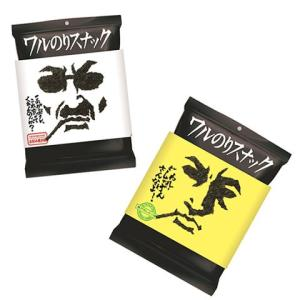 送料無料 ワルのりスナック お好み焼き味・瀬戸内レモン味 各1袋づつ 丸徳海苔株式会社 ゆうパケットでお届け|hiroshimatsuya