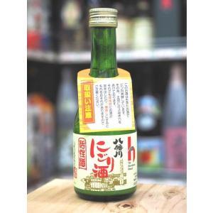 にごり酒 広島 八幡川 にごり酒 活性酒 300ml やはたがわ|hiroshimatsuya