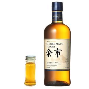 量り売り ニッカ シングルモルト 余市 30ml ウイスキー hiroshimatsuya