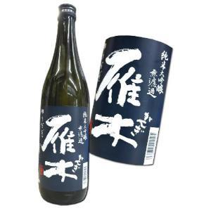 純米大吟醸 無濾過 山口 雁木 がんぎ ゆうなぎ 720ml|hiroshimatsuya