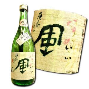 瑞冠 雄町米 純米吟醸 いい風 花 720ml 広島 山岡酒造 ずいかん hiroshimatsuya
