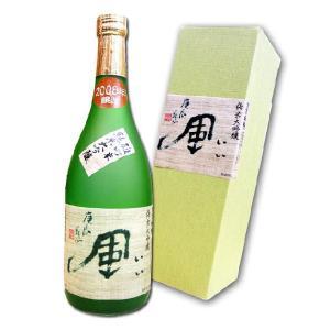 瑞冠 いい風 純米大吟醸 720ml 広島 山岡酒造 ずいかん|hiroshimatsuya