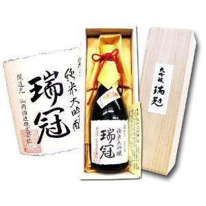 瑞冠 純米大吟醸 山田 35 山はい原酒 720ml 木箱入り 広島 山岡酒造 ずいかん|hiroshimatsuya