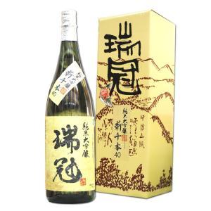 瑞冠 純米大吟醸 新千本40 1800ml 広島 山岡酒造 ずいかん|hiroshimatsuya