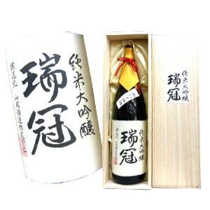 瑞冠 純米大吟醸 山田 35 山はい原酒 1800ml 広島 山岡酒造 ずいかん|hiroshimatsuya