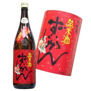 瑞冠 山田錦 超辛口 純米酒 1800ml 広島 山岡酒造 ずいかん|hiroshimatsuya