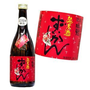 瑞冠 山田錦 超辛口 純米酒 720ml 広島 山岡酒造 ずいかん hiroshimatsuya