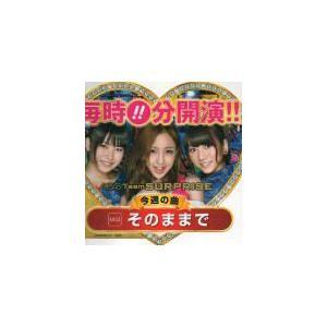 ぱちんこAKB48 挿し札 重力シンパシー〜そのままで〜M-03|hiroshimaya-pachi