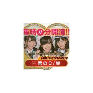 ぱちんこAKB48 挿し札 重力シンパシー〜君のC/W〜M-05|hiroshimaya-pachi
