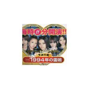 ぱちんこAKB48 挿し札 重力シンパシー〜1994年の雷鳴〜M-06|hiroshimaya-pachi