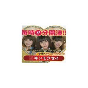 ぱちんこAKB48 挿し札 重力シンパシー〜キンモクセイ〜M-09|hiroshimaya-pachi