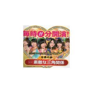 ぱちんこAKB48 挿し札 重力シンパシー〜素敵な三角関係〜M-10 hiroshimaya-pachi