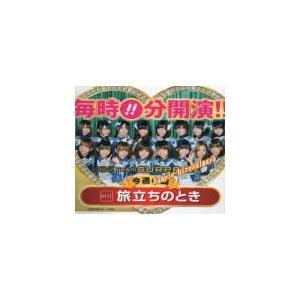 ぱちんこAKB48 挿し札 重力シンパシー〜旅立ちのとき〜M-11 hiroshimaya-pachi
