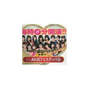 ぱちんこAKB48 挿し札 重力シンパシー〜AKBフェスティバル〜M-12 hiroshimaya-pachi