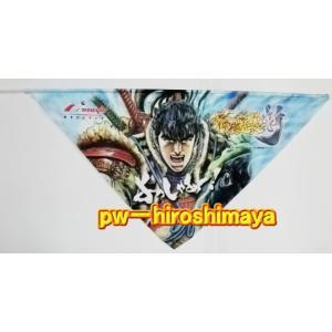 三角フラッグ 花の慶次「斬」 新品 hiroshimaya-pachi