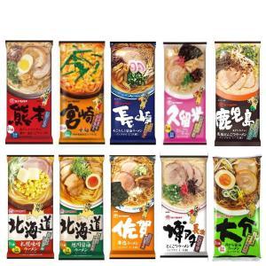 新着 ポイント5倍 味のマルタイ ご当地シリーズ 棒ラーメン ご当地麺 1袋2人前×10袋 20人前|hiroshimaya-pachi