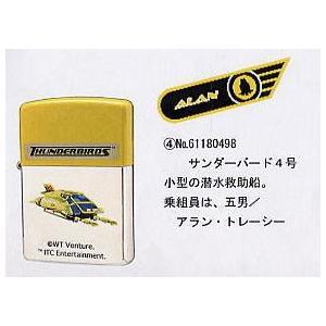 Zippo サンダーバード 4号 在庫処分品 送料無料 新品 hiroshimaya-pachi