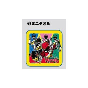 キョウリュージャー ミニタオル  送料無料|hiroshimaya-pachi