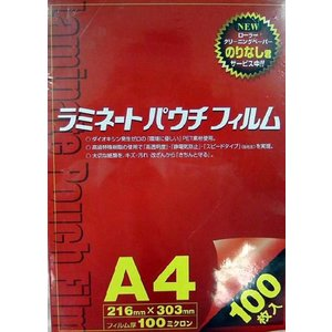ラミネートフィルム100μ A4サイズ 赤箱 100枚 hiroshimaya-pachi