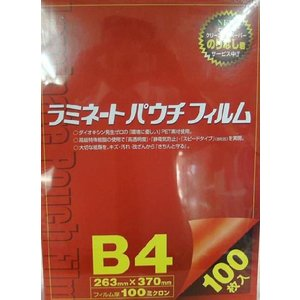 ラミネートフィルム100μ B4サイズ 赤箱 100枚 hiroshimaya-pachi