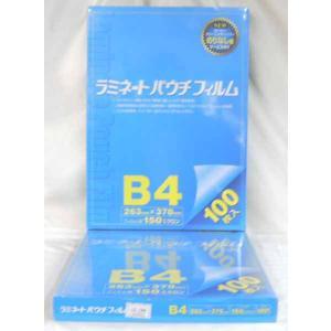ラミネートフィルム150μ B4サイズ 青箱 100枚|hiroshimaya-pachi