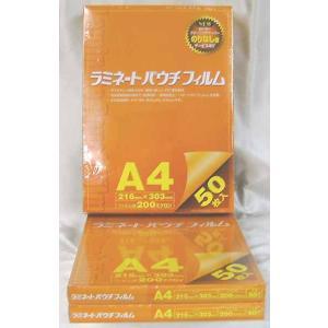ラミネートフィルム200μ A4サイズ 柿箱 100枚|hiroshimaya-pachi