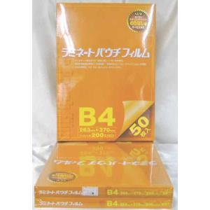 ラミネートフィルム200μ B4サイズ 柿箱 100枚|hiroshimaya-pachi