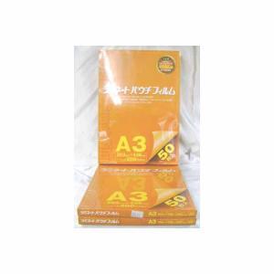 ラミネートフィルム200μ A3サイズ 柿箱 100枚|hiroshimaya-pachi