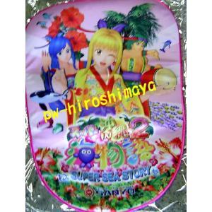 いすカバー スーパー海物語 沖縄2 新品|hiroshimaya-pachi