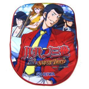 いすカバー ルパン三世〜I'm a super hero〜新品 送料無料|hiroshimaya-pachi