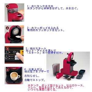 象印 コーヒーメーカー珈琲通 カフェポッド式 EC-PA10-RA  送料無料 hiroshimaya-pachi 05