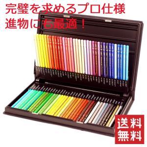 三菱鉛筆 色鉛筆 ユニカラー 72色セット UC72C 送料無料先振込で送料無料・代引きできません|hiroshimaya-pachi