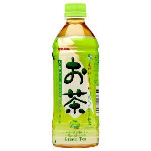 サンガリア お茶 おいしいお茶 ペットボトル 500ml×24本 関東圏送料無料 hiroshimaya-pachi