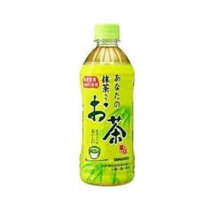サンガリア お茶 あなたの抹茶入りお茶 国産茶葉100%使用(抹茶入り)ペットボトル 500ml×24本 関東圏送料無料 hiroshimaya-pachi