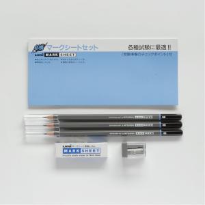 三菱鉛筆 鉛筆 マークシートセット V52MN 送料無料 hiroshimaya-pachi 03