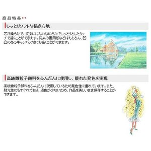 三菱鉛筆 色鉛筆 ユニ カラードペンシル ペリシア 24色セット 送料無料|hiroshimaya-pachi|05