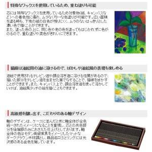 三菱鉛筆 色鉛筆 ユニ カラードペンシル ペリシア 24色セット 送料無料|hiroshimaya-pachi|06