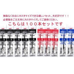 三菱鉛筆 ジェットストリーム 多色ボールペン SXR-80-05 選べる替え芯 100本組 送料無料 業務用に最適|hiroshimaya-pachi