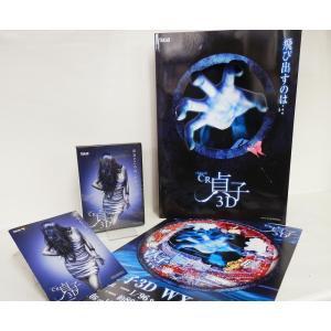 CR リング 飛び出すのは 3D 貞子 カタログ・DVD・資料 ガイドブックセット|hiroshimaya-pachi