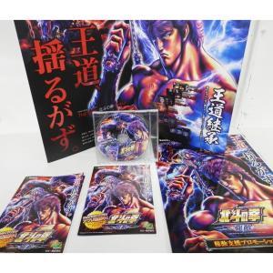 パチスロ 北斗の拳 強敵 カタログ・プロモーションDVD・ガイドブック|hiroshimaya-pachi