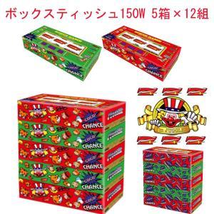 ジャグラー ボックスティッシュ 150W 5箱パック×12組 ( 60箱 )|hiroshimaya-pachi