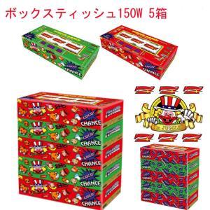 ジャグラー ボックスティッシュ 150W 5箱パック×2組 10箱 送料無料|hiroshimaya-pachi