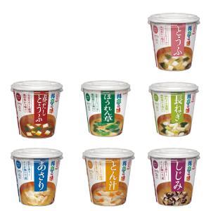 マルコメ カップ味噌汁 料亭の味 みそ汁 6種味×8個 (48個) セット 送料無料|hiroshimaya-pachi