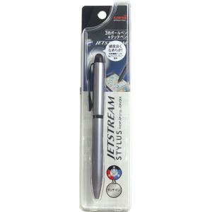 三菱鉛筆 ジェットストリーム SXE3T-1800-05 スタイラス シルバー ( スマホタッチペン ) 3色ボールペン0.5mm 送料無料|hiroshimaya-pachi